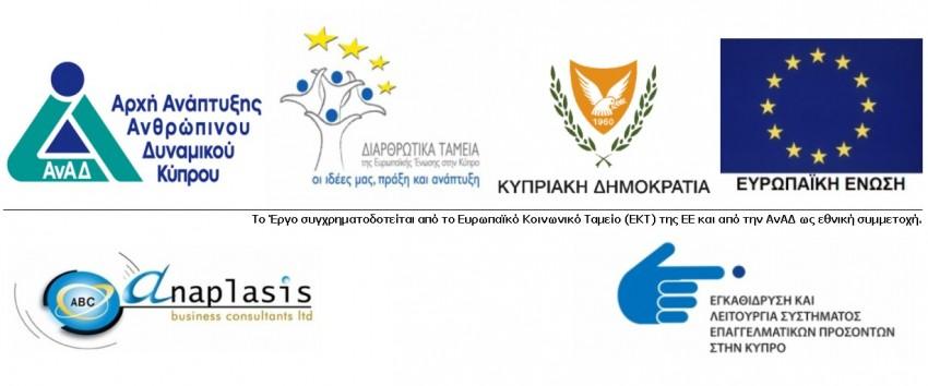 HRDA_all_logos2