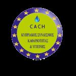 Logo CACH