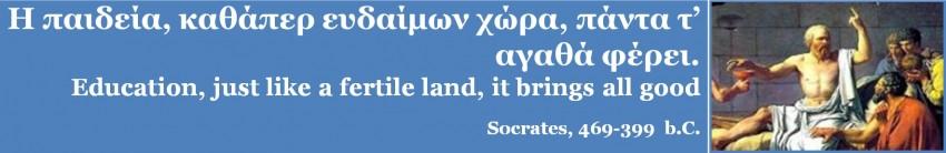 Socrates_paideia